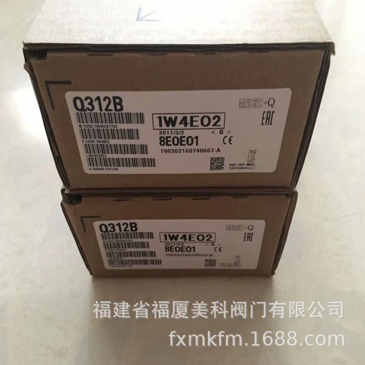 三菱Mitsubishi输入模块QX41 QX41-S1 QX42 QX42-S1 QX71 QX70H
