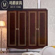 歐式輕奢四門衣柜小戶型臥室衣櫥收納柜儲物柜美式4門實木衣柜子