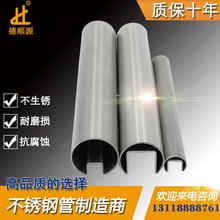 201/304凹凸槽拱形扇形橢圓形異型不銹鋼半圓管平橢六角形異型管