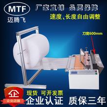 深圳瓦楞纸切纸机 纸张电脑切断机 烫纸全自动裁切机厂家直销
