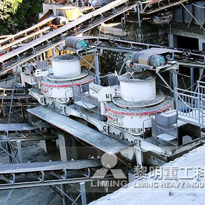 鹅卵石制砂机是一整套设备吗还是单个设备 鹅卵石机制砂生产线