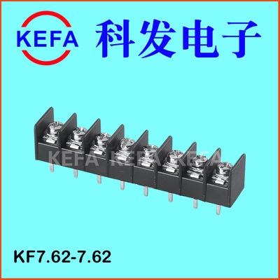 科发电子供应  栅栏式接线端子  KF7.62-7.62 CE UL CQC认证