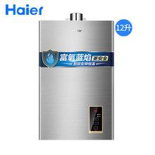 JSQ24-12ZD1燃气热水器天然气家用12升L变频恒温官方