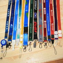 工作證掛繩定制logo胸卡工牌廠牌展會證件吊繩絲印熱轉印織帶定做