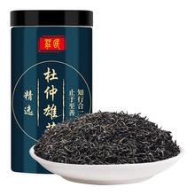 庄民杜仲雄花茶张家界全花针花蕊壮男人阳茶肾茶男性养生茶50g/罐