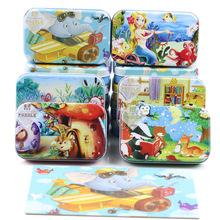 60片鐵盒木質拼圖兒童動漫卡通平面拼圖拼版寶寶早教益智玩具批發
