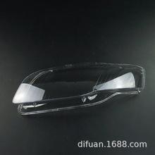 汽车大灯透明PC罩 适用于07-08款奥迪A4L B7车灯罩厂家直销