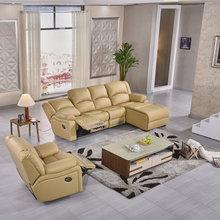 多功能按摩沙发单人足疗按摩床客厅懒人按摩躺椅沙发电动沙发