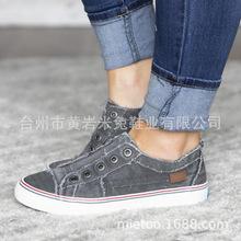 亞馬遜爆款牛仔帆布鞋43大碼情侶鞋雙色拼接免系平底休閑運動單鞋