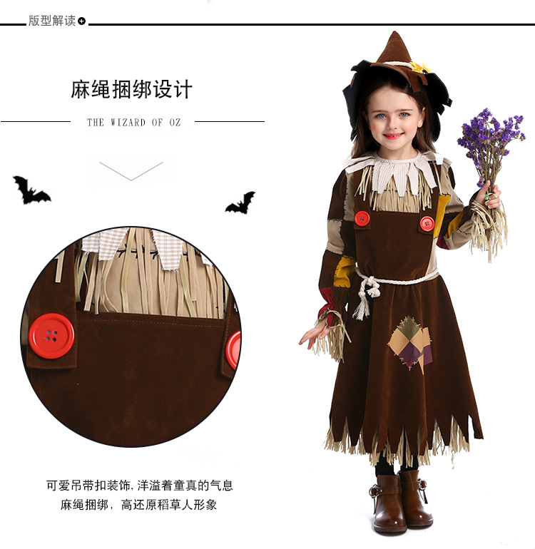 The Wizard of Oz Scarecrow Stage Performance Costume Halloween Cosplay Witch Costume NHFE153944
