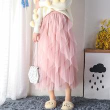 纱裙女秋冬网纱半身裙子蛋糕裙中长款抖音仙女裙网红chic