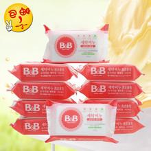 厂家特价批发韩国保宁宝宝皂洗衣服肥皂200g儿童婴儿BB皂15块包邮