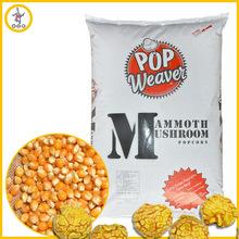 爆米花玉米粒宝维尔大球电影院爆米花原料进口球形爆米花玉米颗粒