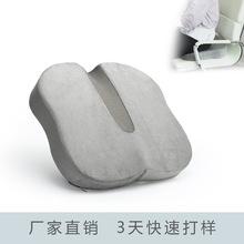 椅垫 厂家批发 椅子坐垫 办公室记忆海绵垫子 榻榻米坐垫垫