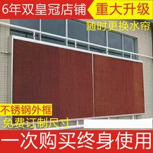 养殖场冷风机水帘纸环保空调湿帘纸高密度蜂窝纸定做不锈钢水帘墙