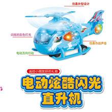 儿童益智电动音乐万向轮仿真军事迷彩飞机模玩具套装