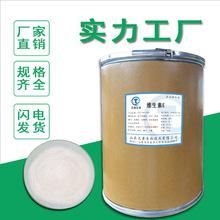 优质食品级VE粉 供应 维生素E 量大优惠 水溶性 营养强化剂