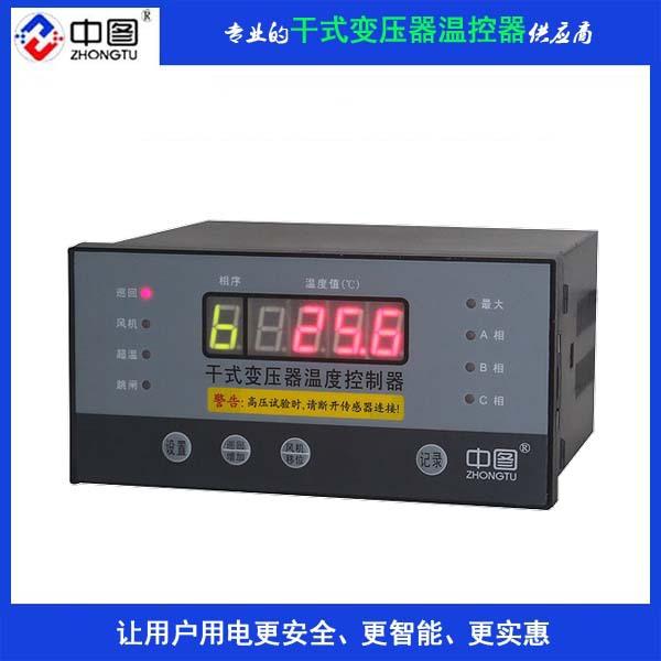 塑壳干变温控仪6