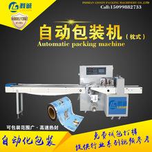 硅膠導電按鍵包裝機 電子按鍵硅膠筆筒全自動包裝機械廠家供應