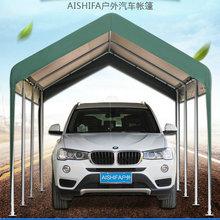 厂家批发 简易户外家用商用汽车停车棚 移动车库阳蓬 雨蓬遮阳棚