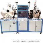 真空感應熔煉爐 感應加熱設備 真空爐  廠家定制 電弧爐