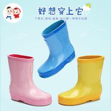 分销代发亲子款儿童雨鞋男女童橡胶水鞋中筒防滑反光雨靴纯色雨靴