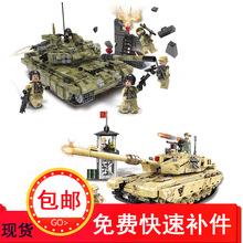 现货一件代发星堡XB06015军事穿越战场益智拼装积木玩具霸虎坦克