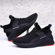 2020新款男士运动鞋韩版潮鞋男式休闲跑步鞋特大码男鞋夏季shoes