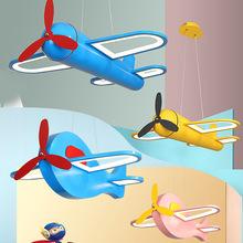 新款小孩飛機吸頂吊燈 兒童房男孩創意臥室LED護眼燈女孩卡通燈具