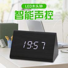 厂家直销LED木头钟 创意环保礼品生控多功能闹钟 闹钟批发