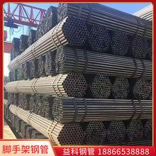 熱銷 架子管1.5寸48*2.75 Q215建筑用腳手架管 腳手架鋼管 鐵管