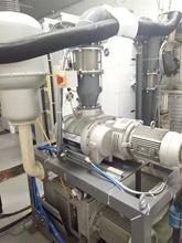 东莞真空镀膜机维修/保养/改装  专业技术维修真空镀膜设备