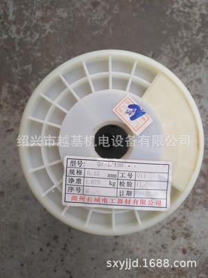 供:QZ-1/130聚酯漆包线0.15