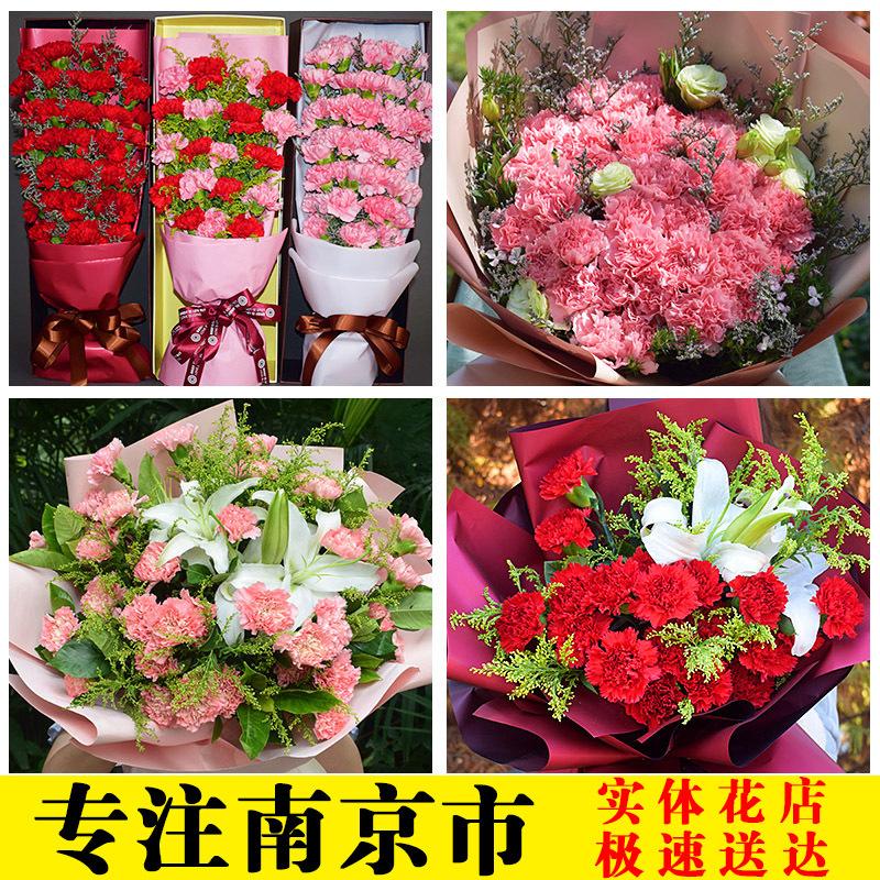 南京生日鲜花速递七夕情人节玄武花束礼盒同城红玫瑰33朵秦淮送花