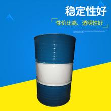 寶華高效環保稀土鈣鋅PVC熱穩定劑(升級傳統鈣鋅穩定劑)