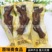 零食骥洋虎皮凤爪香辣味鸡爪卤味熟食真空包装休闲食品店热卖包邮