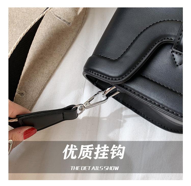 New retro wild casual saddle bag simple solid color broadband shoulder messenger bag NHPB196956