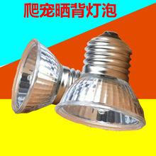太陽燈UVA/UVB3.0全光譜陸龜燈uva加熱燈uva燈龜缸燈