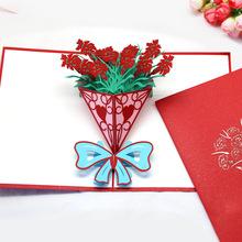 创意母亲节3d贺卡立体贺卡康乃馨手工镂空纸雕节日贺卡定制
