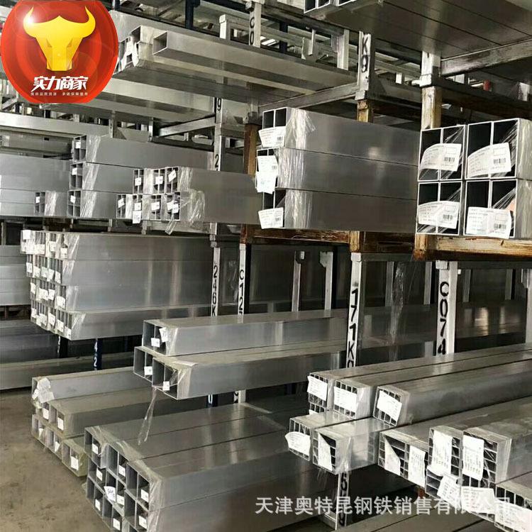 廠家批發6061-T6鋁方管 6063-t5鋁方通 鋁合金方管 矩形管現貨