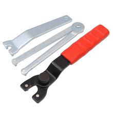 可調式角磨機扳手拆卸活動活口切割機砂輪片安裝幫手電動工具配件