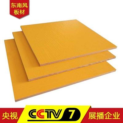 厂家直销 三聚氰胺贴面板 衣柜板材 免漆板 15mm三胺板