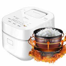 美的MB-WHS30C96IH电饭煲电饭锅智能迷你家用多功能正品2-5人3L升