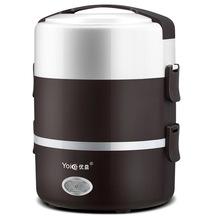 优益Y-DFH3蒸煮保温三层电饭盒电热饭盒热饭器插电便携厂家直销