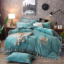 廠家直銷加厚水晶絨床上四件套珊瑚絨蕾絲花邊保暖被套毛巾綉床單