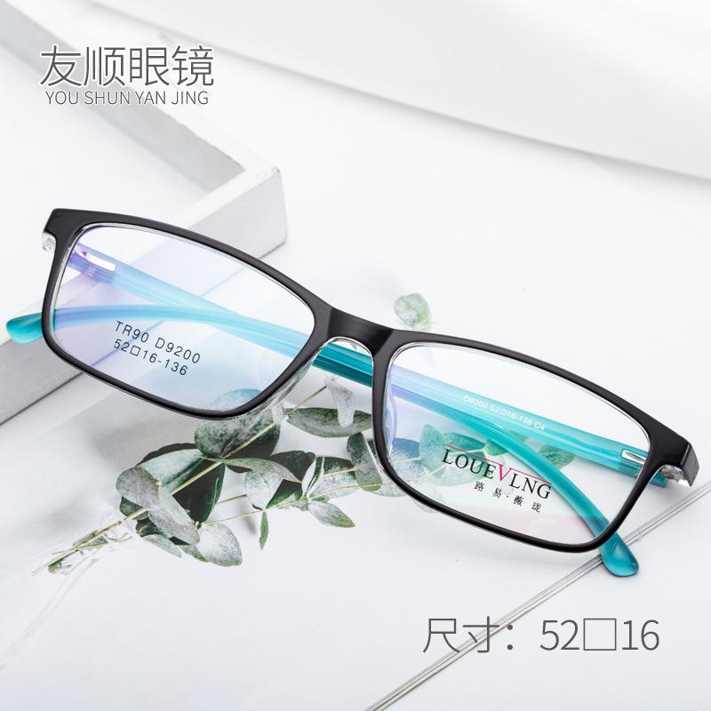 男女 中小號眼鏡框批發9200方形 平光鏡架 TR90光學鏡架廠家批發