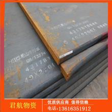 普熱軋板 Q235熱軋卷板普熱軋鋼板根據圖紙加工打孔切割鋼板卷管