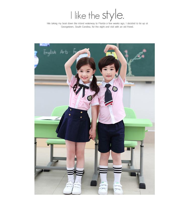 幼儿园园服夏装夏季套装小学生校服儿童英伦风舒适班服毕业服短袖