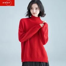 高领毛衣女冬季套头加厚2019新款欧美网红宽松短款毛线打底衫纯色