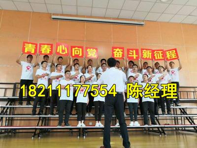 北京铁架三层四层五层阶梯音乐合唱台舞台合唱阶梯折叠合唱踏步梯